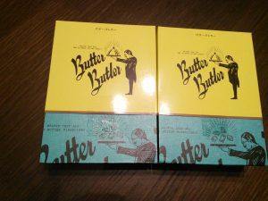 新宿「NEWoMan」の「Butter Butler」