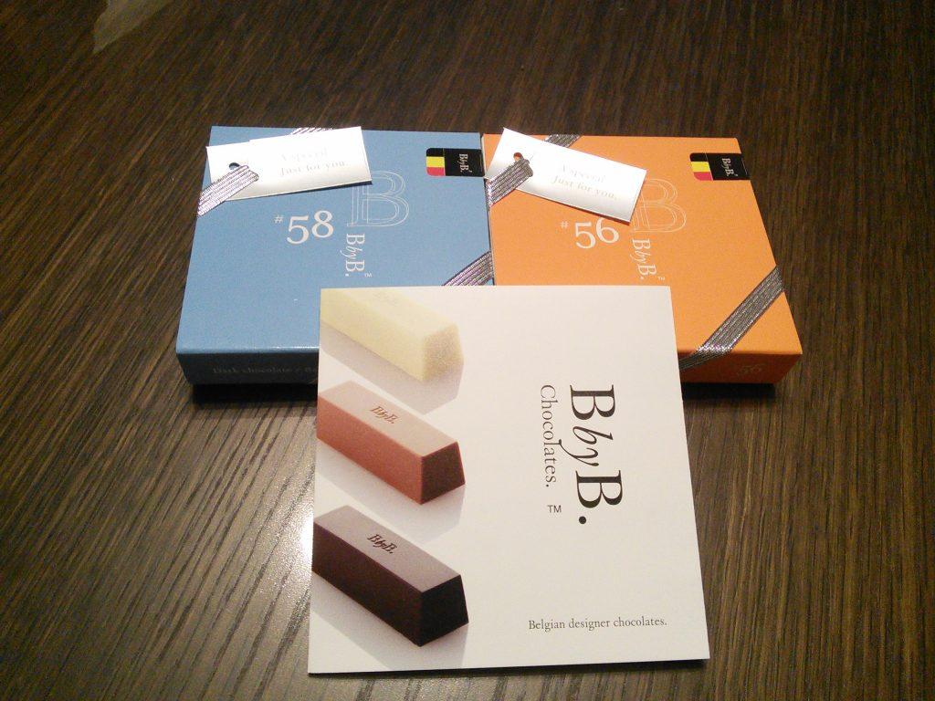 新宿NEWoMan2階(駅ナカ)の「BbyB.」で買ったチョコレート