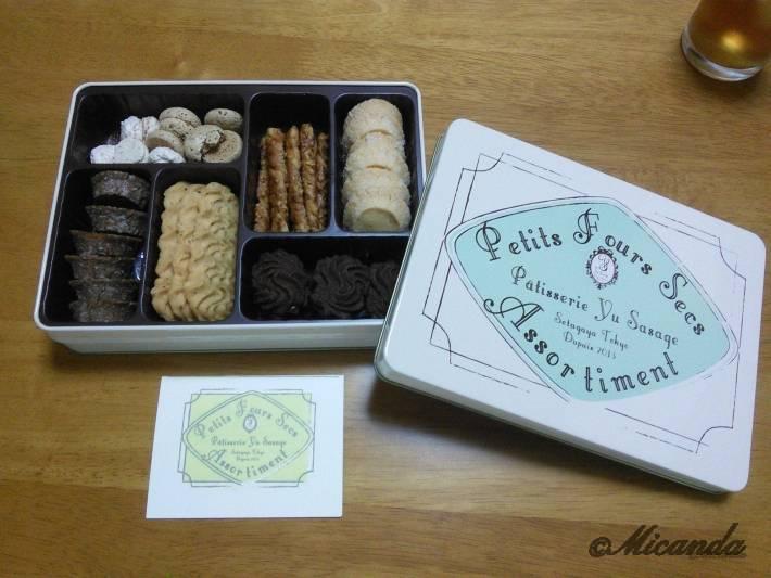 祖師ヶ谷大蔵にある「BeBe du la Patisserie Yu Sasage」さんのクッキーの詰め合わせ