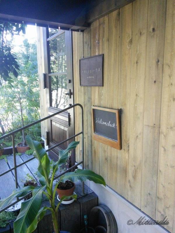 新百合ヶ丘にあるヒアシンスハウスの入り口