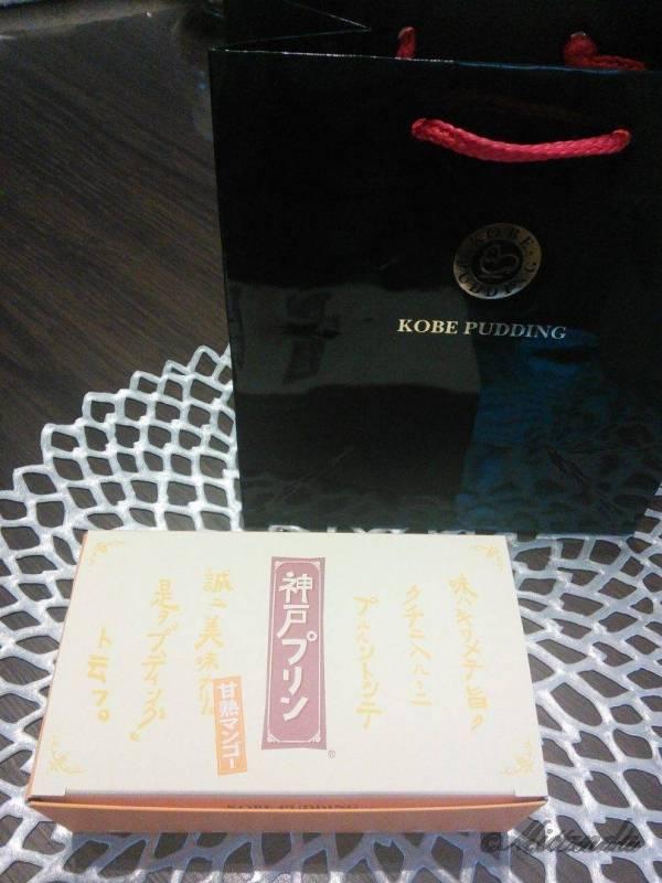 神戸プリンの箱の写真