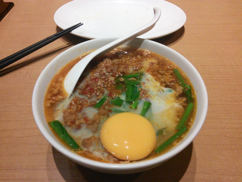味仙の卵入り台湾ラーメン