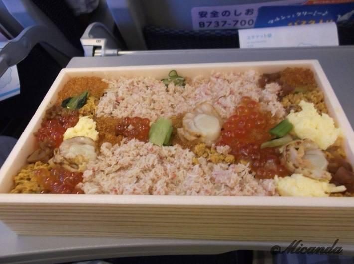 函館空港から愛知県の中部国際空港セントレアに向かうAIR DOの機内食「函館100万ドルの夜景弁当」の中身