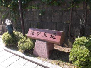 旧函館区公会堂の前にある通りが港が丘通
