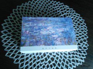 モネの水連が描かれたマドレーヌ