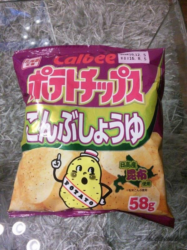 北海道限定のこんぶしょうゆ味のポテトチップス
