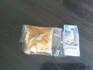 「しかべ間歇泉公園」で買ったパイ菓子「塩っパイ」