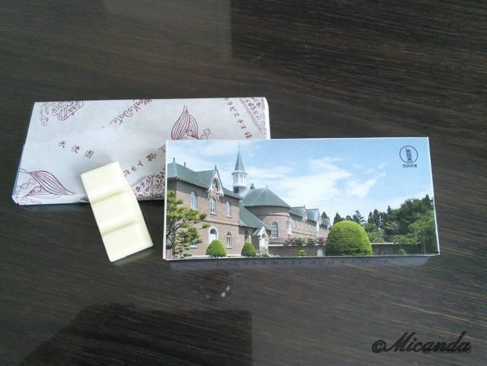 トラピスチヌ修道院で買ったホワイトチョコレート