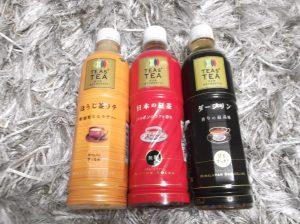 TEAs' TEA。左からほうじ茶ラテ、日本の紅茶、ダージリン