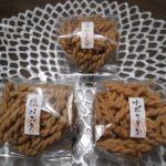 麻布十番の杵屋の揚げパスタの塩パスタ、ナポリタン、メープルシロップ