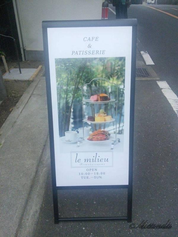 ル・ミリュウのお店の看板