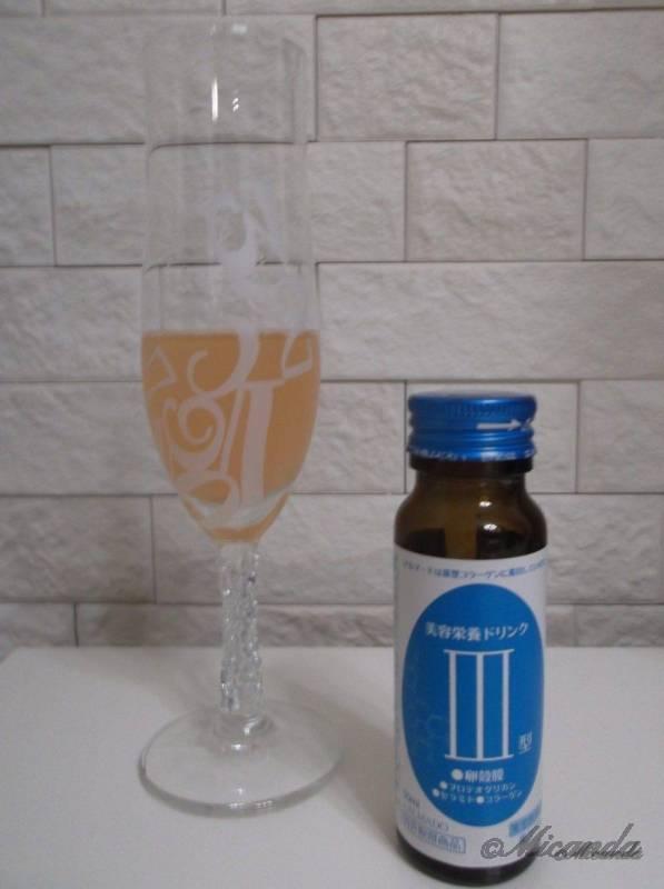 アルマード社のIII型ビューティードリンクの液体の色
