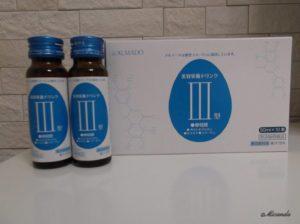 アルマード社のIII型ビューティードリンクの箱と瓶