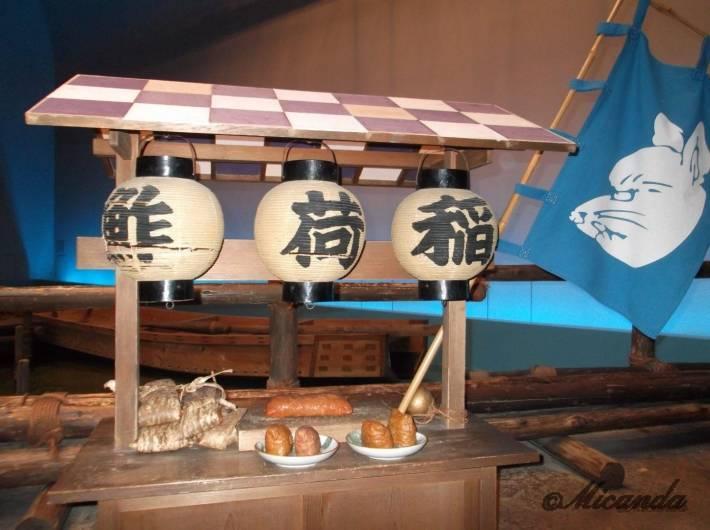 江東区深川江戸資料館の火除け地にある稲荷寿司の屋台