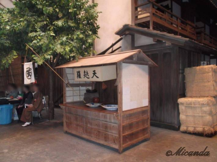 江東区深川江戸資料館の火除け地にある天ぷらの屋台
