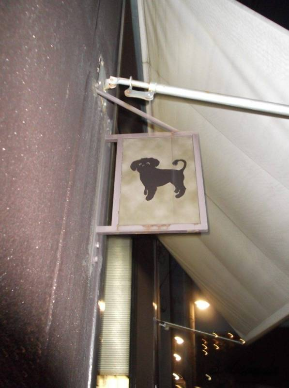 ザ・クリーム・オブ・ザ・クロップ・コーヒーの小さい看板