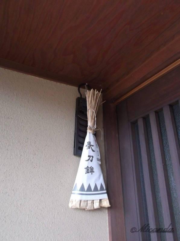 金沢の主計町茶屋街で見つけたとうきび