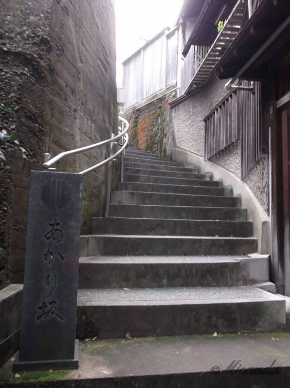 金沢の主計町茶屋街にあるあかり坂
