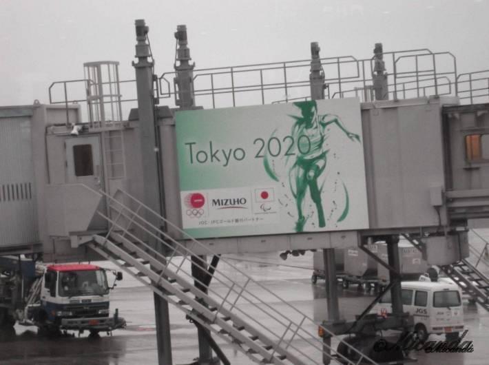 羽田空港でみた東京オリンピックのPR
