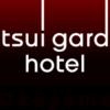【公式】三井ガーデンホテル岡山-岡山駅周辺の宿泊をご紹介